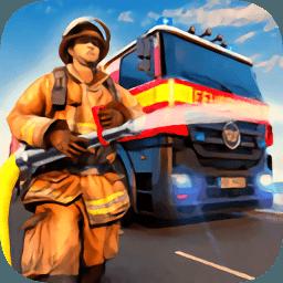 城市消防队救援官方版