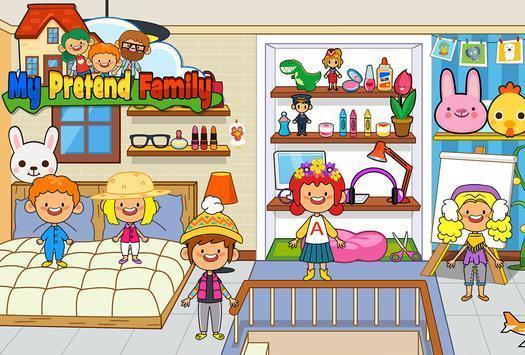我的卡通之家图3