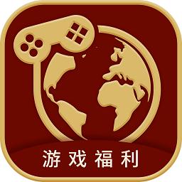 嘉世游戏平台