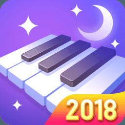 梦幻钢琴2018中文版