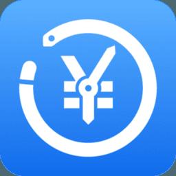 日历记加班app