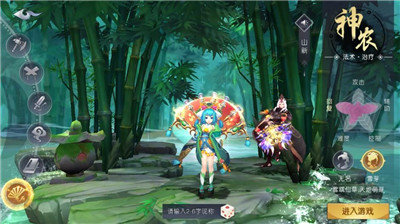 山海妖神录BT版图3