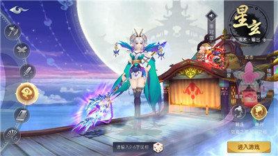 山海妖神录BT版图1