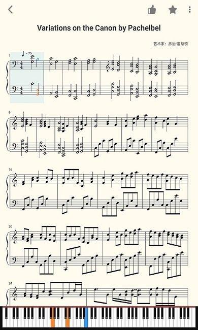 乱弹琴图4