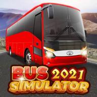 2021巴士模拟器