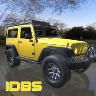 idbs越野模拟器