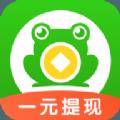 悬赏蛙官方版