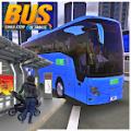 城市站台巴士运输