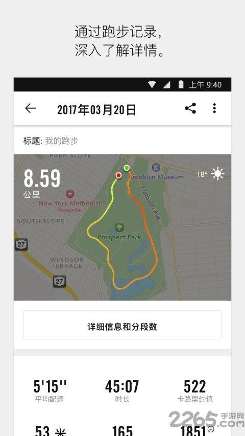 nikerunning中国版图3
